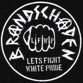 LETS FIGHT WHITE PRIDE - PATCH