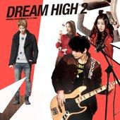 드림하이 2 OST (KBS 월화드라마)