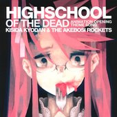 highschool-of--the-dead-op-cover