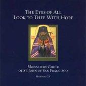 Monastery Choir Of St. John Of San Francisco