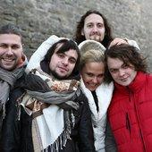 Группа Пелагея