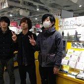 1st full album release 2013 - (from left to right) 中村一太 (Itta Nakamura), 首藤義勝 (Yoshikatsu Shutō), 高橋國光 (Kunimitsu Takahashi)