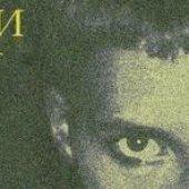 Andrew Izotov