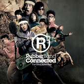 Rubberband 01 [ HQ PNG]