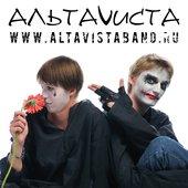 АльтаVиста: off-line 2008