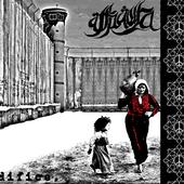"""Al-Thawra - \""""Edifice\"""" - 2010"""
