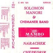 Solomon Manori & Chemaner Band