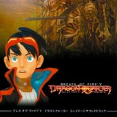 Breath of Fire V Dragon Quarter Mini Soundtrack