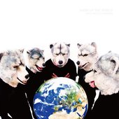 MAS UP THE WORLD CD Cover