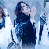 Shiroi Akuma ~Phantom of the Snow~