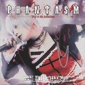Phantasm (FES cv. Yui Sakakibara)