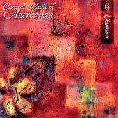 Azerbaijan State Chamber Orchestra