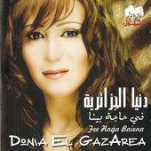 Donia El Gazarea