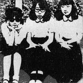 Minna Tanoshiku