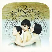 Rin - inland sea