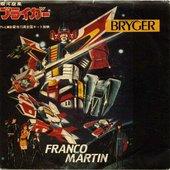 Franco Martin
