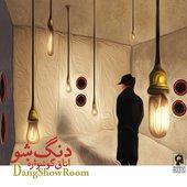 Dang Show - Otaghe Gooshvareh Cover