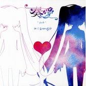 Deco*27 feat. Hatsune Miku