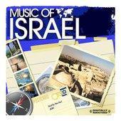 Israeli Folk Ensemble