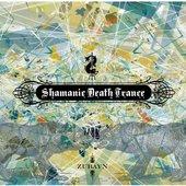 Shamanic Death Trance