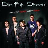 Die For Dream