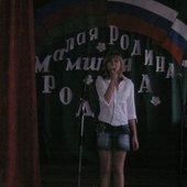 Olga Naumenko