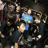 Astralmess 2014