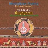 Khatylaev Family