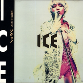ICE_1st_TOCT7015_0_front.png