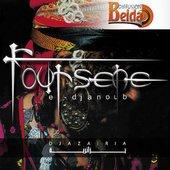 Foursene El Djanoub