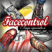 Facecontrol