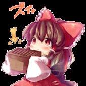 yohine/miko