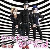 Crazy's crew