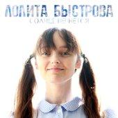 Lolita Bystrova