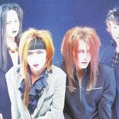 黒夢 (first lineup)