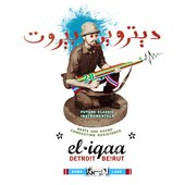 el iqaa