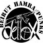Detox  (Beirut Lebanon)