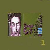 Dariush Rafiee, Vol. 1 - Persian Music
