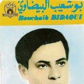 Bouchaib El-Bidaoui