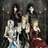 Versailles -Philia-