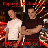 LOSIHIN & VORONIN - MOSCOW CITY