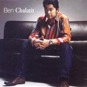 Ben Chalatis
