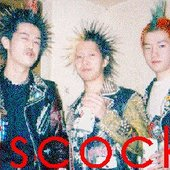 Discocks