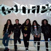 Crucifier (thrash metal band from Greece)