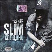 Slim Ft. Ай-Q