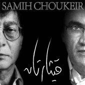Samih Choukeir