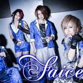 Faice