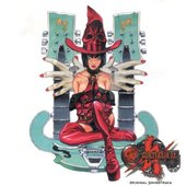 Guilty Gear XX OST front cover