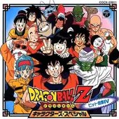 DBZ - Hit Collection 04