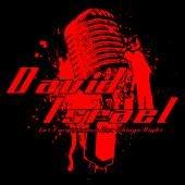 David Israel Music
